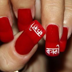 Hindi nail art