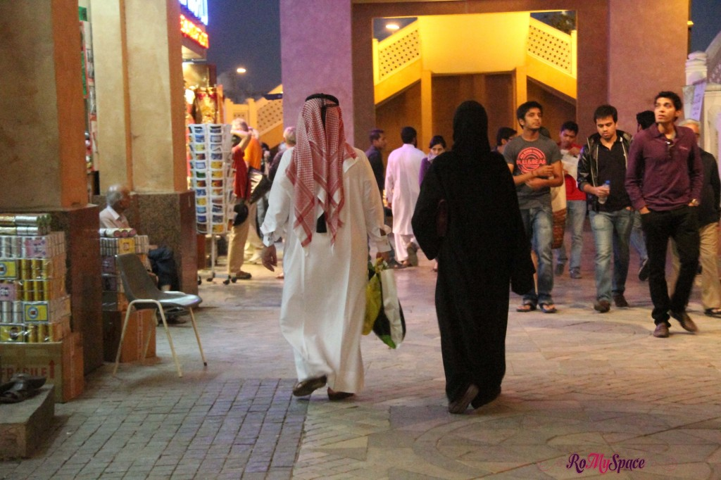 souq di Muscat