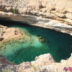 Wadi omaniti