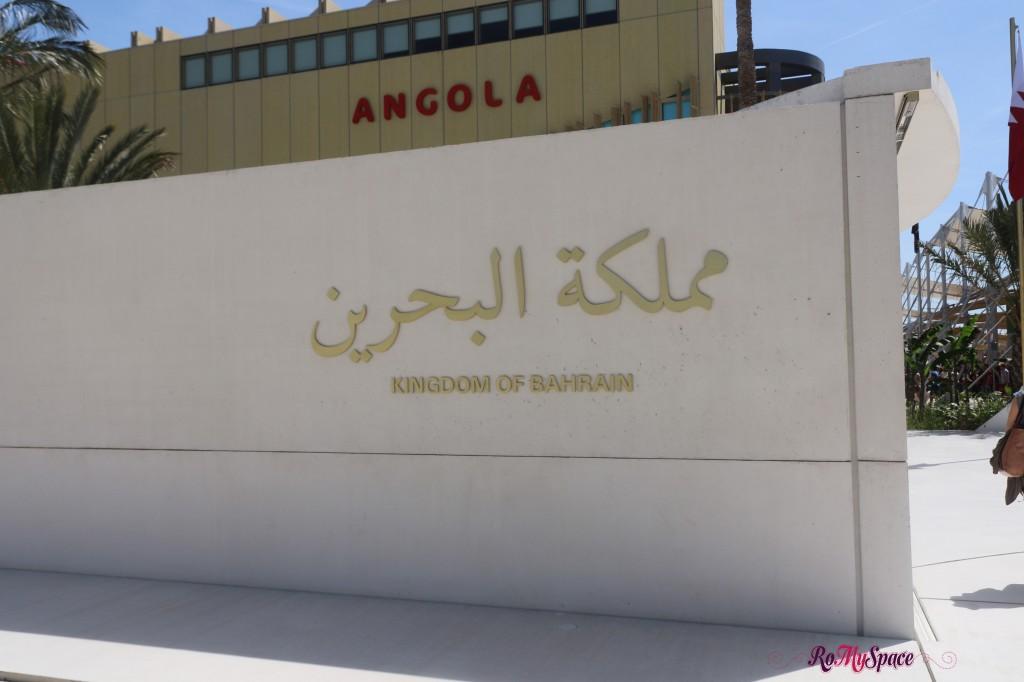 Padiglione Bahrain