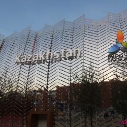 EXPO2015 Padiglione Kazakhstan