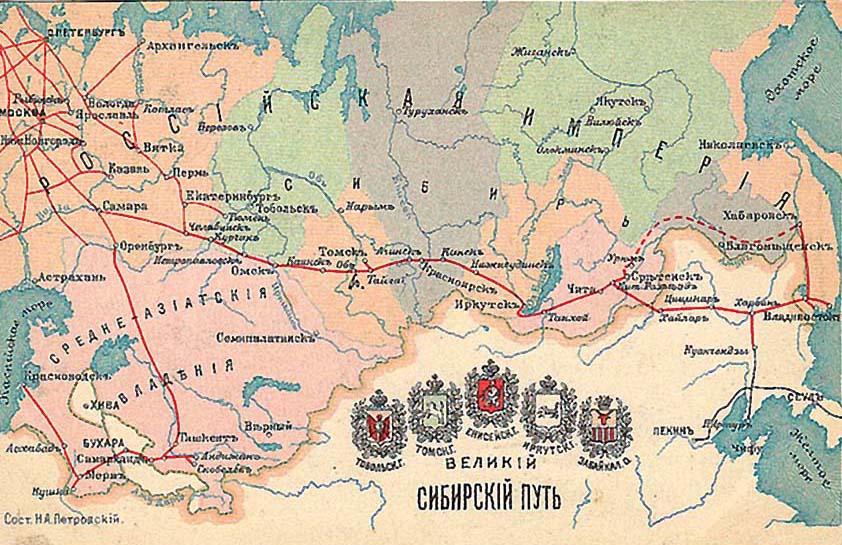 mappa storica transiberiana